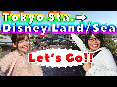 How to get to Tokyo Disney Land and Sea from Tokyo Station