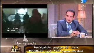 #x202b;مكالمة اللواء حسن البرديسي مدير أمن دمياط مع الابراشي حول واقعة الأم التي قتلت أبنائها#x202c;lrm;
