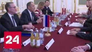 Сергей Лавров встретится с Рексом Тиллерсоном в Вене - Россия 24
