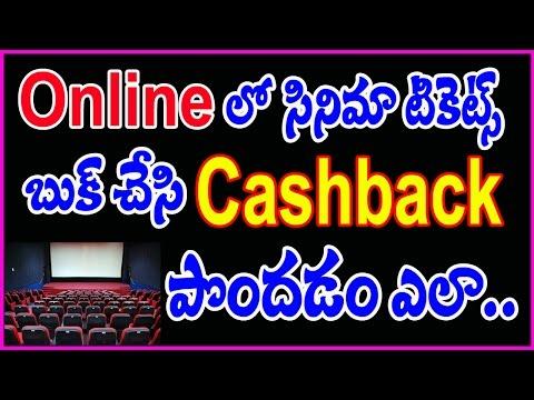 How to get Cashback movie tickets online booking Telugu