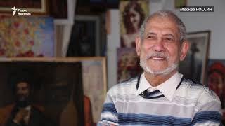 Туркменский художник Мухамет Аман Бага: Я пишу душой и сердцем
