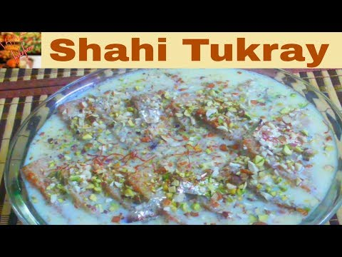 Shahi Tukray_Eid Special Recipe(In Urdu/Hindi)How To Make Instant Shahi Tukda(Bread Pudding) At Home
