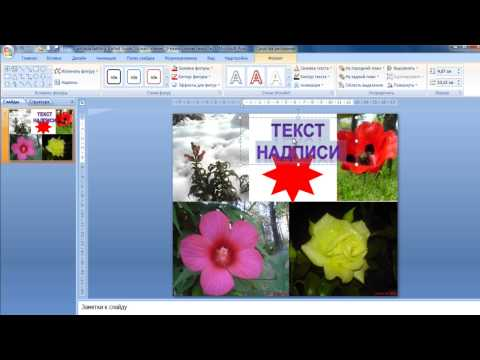 save PowerPoint slides to jpeg format