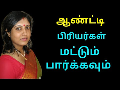 Xxx Mp4 Only For Aunty Lovers Tamil Health Tips 3gp Sex