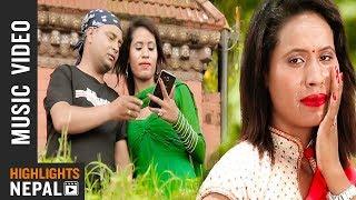 Manma Pida Lagyo Dilma Thes | New Lok Dohori Song 2017/2074 | Chitra Abiral Shreepali, Laxmi Regmi