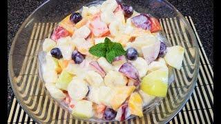 Creamy Fruit Chaat/ کریمی فروٹ چاٹ