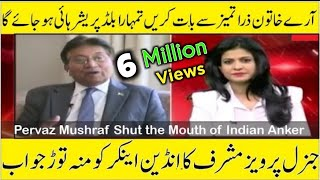 Pervaz Musharraf Interview to Indian media 2018