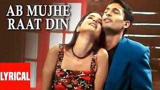 Lyrical Video: Ab Mujhe Raat Din | Deewana | Hindi Album | Sonu Nigam