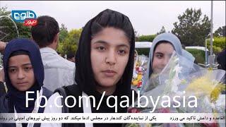 3 دانش آموز افغان برنده مدال طلا در مسابقات بیولوژی در کشور کنیا