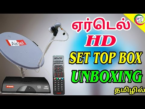 Airtel digital tv HD tamil ஏர்டெல் டிஐிட்டல் டிவி செட்டாப்பாக் ஷ் தமிழில்,