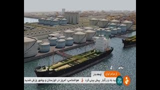 Iran made 740 Hectares Negin Artificial Island, Bushehr province جزيره مصنوعي نگين استان بوشهر ايران