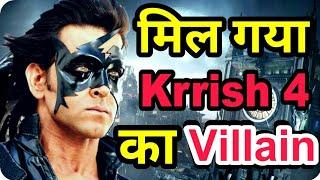 Krrish 4 2019 Hrithik Roshan