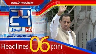 100 Stories in 10 Minutes | 6:00 PM News Headlines | 15 March 2018 | 24 News HD