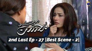 Meray Mohsin | 2nd Last Ep 27 | Best Scene - 02 |