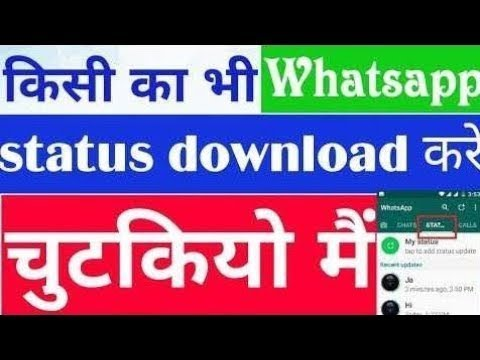 how to download whatsapp status  offline for lifetime,