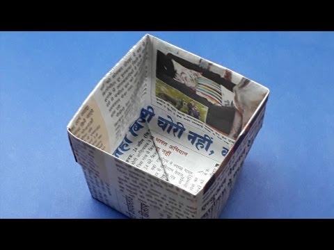 How to Make Newspaper Dustbin/ Newspaper Trash Bin/ Paper Dustbin/ Paper Craft.