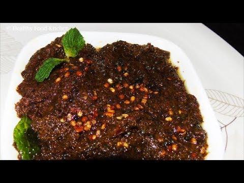 Pudina Thokku Recipe - Mint Chutney Recipe - Pudina Thuvaiyal Recipe - Chutney Recipes