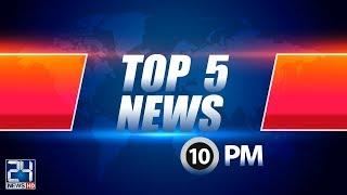Top 5 News | 20 Aug 2018 | 24 News HD