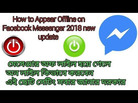 How to Appear Offline on Facebook Messenger 2018 update