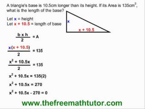 Geometry Problems in Quadratic Functions - Example 1
