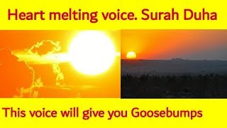 This Voice Will Give You Goosebumps || Surah Duha || Amazing Recitation ||