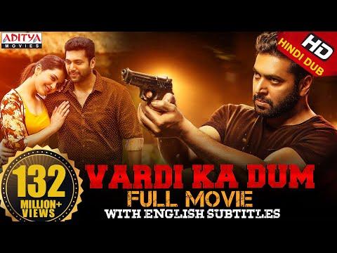Xxx Mp4 Vardi Ka Dum Adanga Maru Hindi Dubbed Full Movie Jayam Ravi Raashi Khanna Karthik Thangavel 3gp Sex