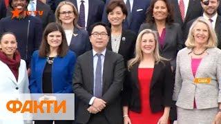 От официантки до парламентария: новая волна депутатов в Конгрессе США