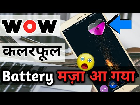 How To Customize Battery icon on Android🔥