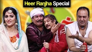 Khabardar Aftab Iqbal 8 April 2018 - Syasi Heer Ranjha Special - Express News