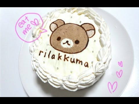 Rilakkuma Cake Tutorial (Natural food coloring)