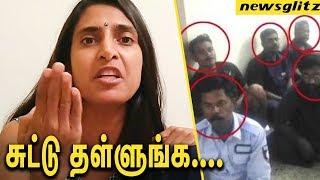 சட்டம் பேசாம சுட்டுத்தள்ளுங்க : Kasthuri Angry Over the Chennai School Girl Rape Case