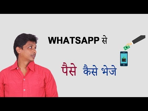 How to send money from whatsapp || Hindi Tech Tuts