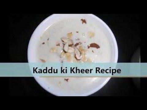How To Make Kaddu Ki Kheer Recipe | Kaddu ki kheer | Best Sweet dish | Hydarabadi special dish