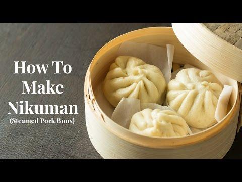 How To Make Nikuman (Steamed Pork Buns) (Recipe) 肉まんの作り方 (レシピ)