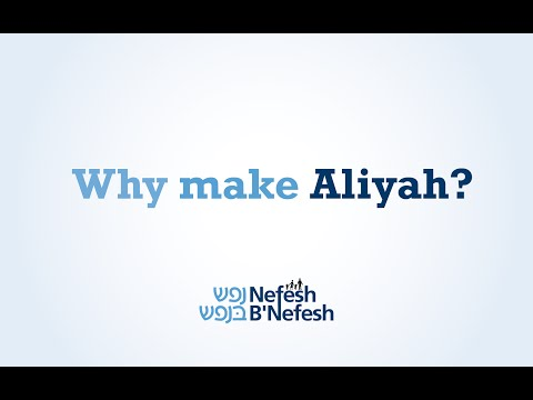 Why Make Aliyah