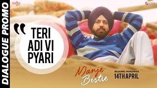 Teri Adi Vi Pyari (Dialogue Promo) Manje Bistre | Gippy Grewal,  Sonam Bajwa, Punjabi Movie