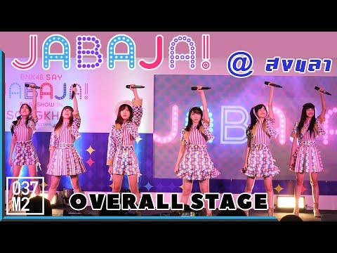 AKB48 X BNK48 Mini concert Live JAPAN MYANMAR PWE TAW 2018