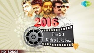 2016 டாப் 20 பாடல்கள் | Top 20 Tamil Songs of 2016| KIK, Maaveeran Kittu, Tharai Thappattai