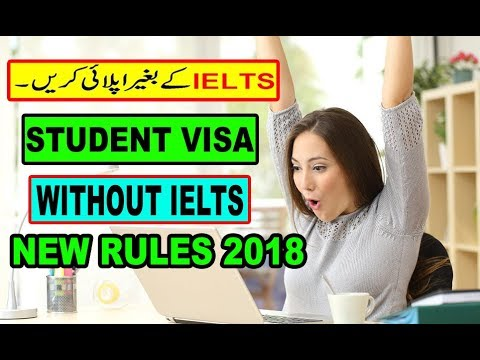 How To Get Study Visa Without IELTS in Urdu / Hindi 2018 BY PREMIER VISA CONSULTANCY