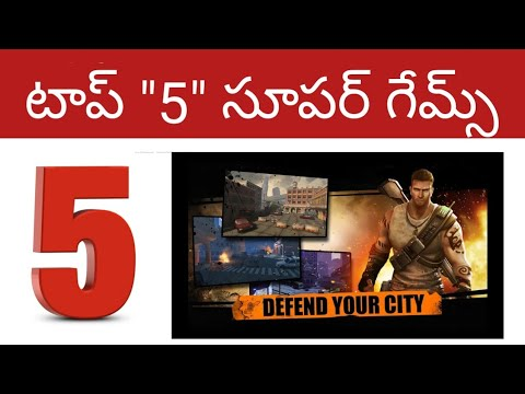 Top 5 Android Games 2018 | My Favorite Addictive & High Quality Android Games || in telugu ||