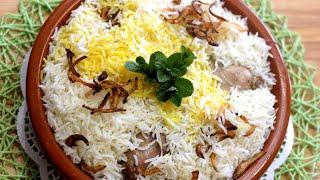 برياني هندي بالدجاج والارز البسمتي ( طريقة المطاعم)  Chicken Beryani