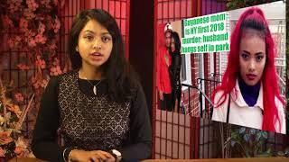 Guyana News - 2018-01-06 - News