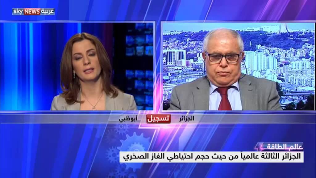 الجزائر.. ثروة النفط والغاز المهدد
