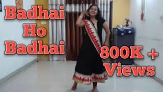 badhai ho badhai: Neha Sugandhi
