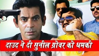 Coffee With D Threat by Don Chota Shakil || Media Today