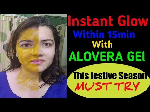 Magic Glow Face Pack For Dull Skin.#Glow#Natural#Alovera gel निखरी त्वचा 15 मिनट में घर पे|