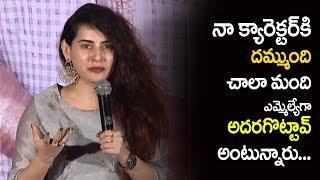 Archana Speech At Vajrakavachadara Govinda Movie Success Meet | Sapthagiri | Tollywood Book