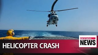 S. Korea marine corps helicopter crashes during test flight