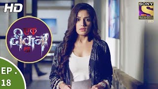 Ek Deewaana Tha - Ep 18 - Webisode - 15th November, 2017