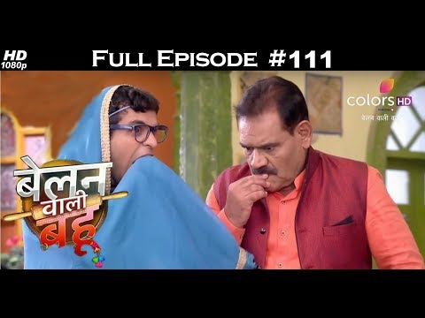 Belanwali Bahu - 1st June 2018 - बेलन वाली बहू - Full Episode